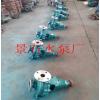 化工泵IH50-32-125