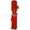 XBD-ISG高质量消防泵