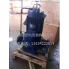 PBG屏蔽泵参数 流量扬程选型
