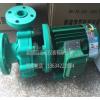 耐腐泵 耐酸泵耐碱泵 环保水泵