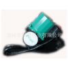 屏蔽泵家用静音水泵热管道增压热水泵
