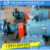 IS100-250 ISR100-250热水循环离心泵