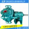 6-4AH渣浆泵卧式矿用耐磨离心式渣浆泵