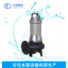 WQ-P系列 潜水排污泵