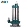 220V不锈钢潜水泵排污泵污水泵