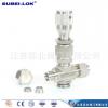 微量调节针阀 WL91H-320高精度微调阀