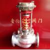 碳钢自力式压力调节阀 自立式调节阀