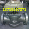 ZJHP-16C-25C型精小型气动调节阀