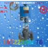 电动温控调节阀 二通恒温阀ZZWPE-16