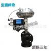 气体设备蒸汽调节阀