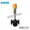 高温电动三通导热油调节阀DN65