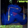 多功能水泵控制阀 球墨铸铁法兰调节阀