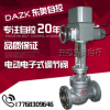 ZAZP-16C电动单座调节阀