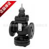 蒸汽电动调节阀VVF61.09