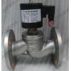 CXZBF型不锈钢耐高温蒸汽电磁阀
