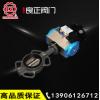 气动蝶阀 D671X-16C 对夹式气动蝶阀