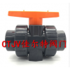 PVC球阀 UPVC双油令球阀