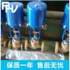 电动高压调节阀 电动铸钢dn100温控调节阀