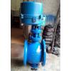 质量保证 电动调节阀 DN250