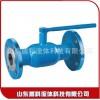 全焊接球阀Q41PPL-25 供热用焊接球阀