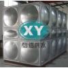 北京信远不锈钢水箱