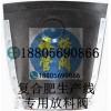 复合肥排灰阀复合肥生产线除尘器专用自动排灰阀锁风阀安徽合肥