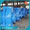耐磨合金材质卧式离心渣浆泵杂质泵矿用排水泵