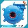 矿用渣浆泵灰浆泵泥浆泵