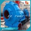 河北紫东泵业重型WN挖泥船砂砾泵挖泥泵抽沙泵