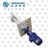 FYS型立式耐腐蚀液下泵