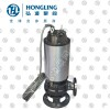 排污泵厂家直销 JYWQ系列自动搅匀潜水排污泵
