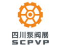 2019中国·四川国际水展