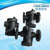 Lindweit高品质L210系列倒吊桶式蒸汽疏水阀
