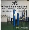 工厂高温热水排放用600方流量的热水潜水泵价格