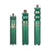 QS型充水湿式多级潜水电泵-矾泉泵业
